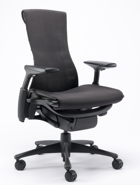 Best Office Chair Under 300 Pc Gaming Chairs Pictures 31